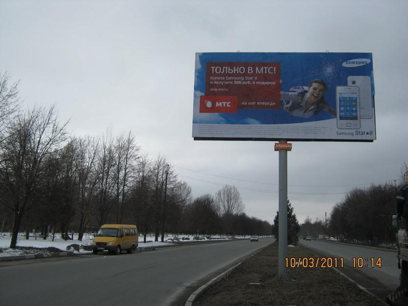 размещение рекламы во владикавказе