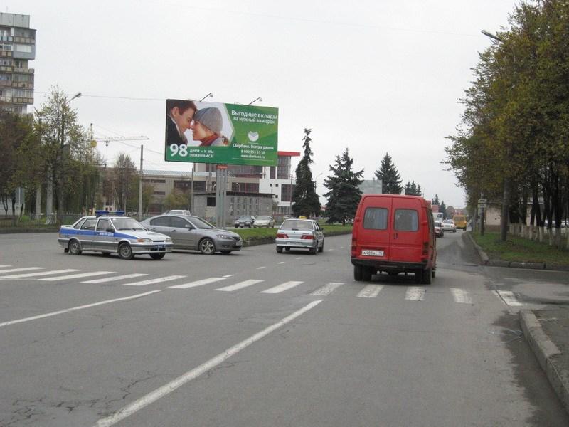 реклама во владикавказе